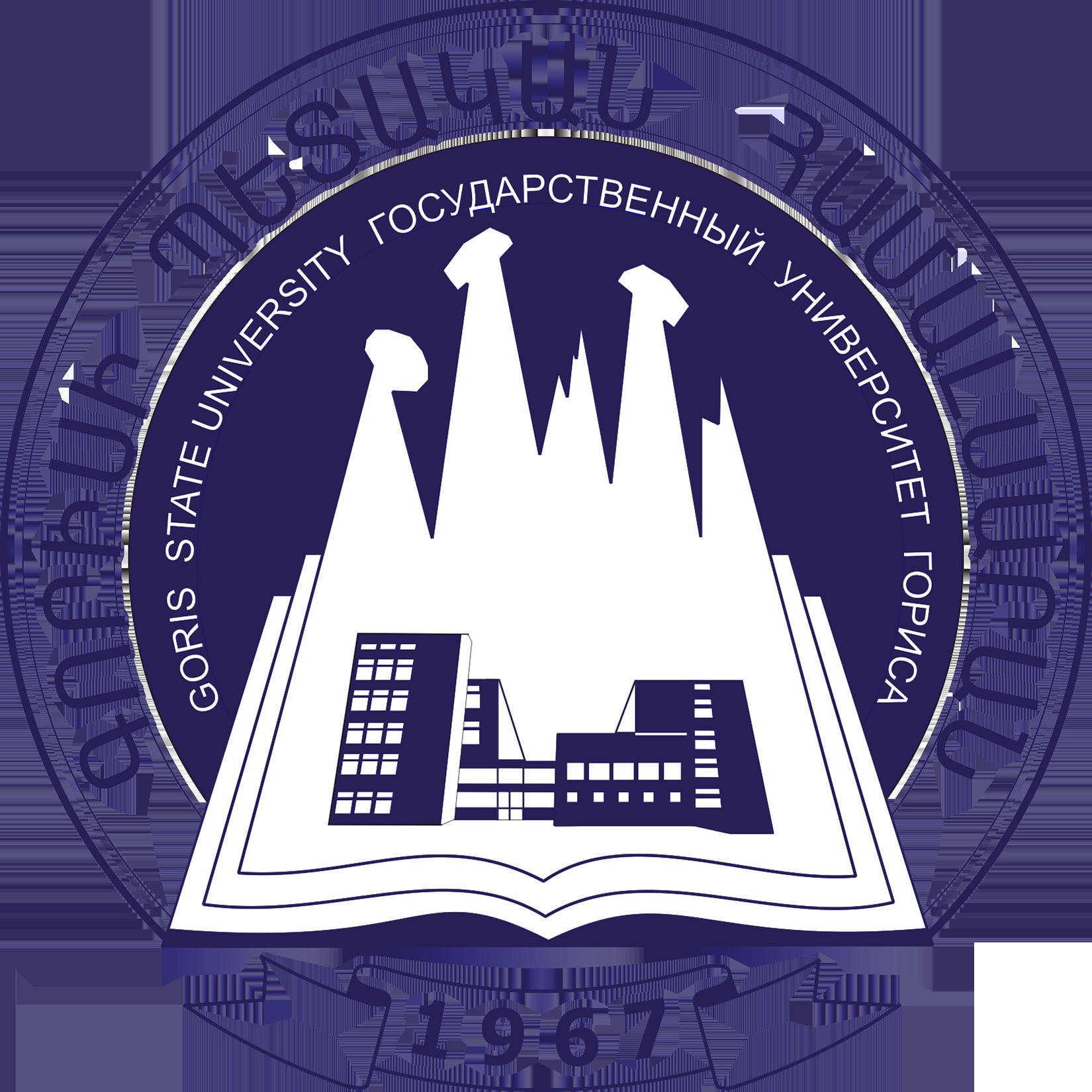 Գորիսի պետական համալսարան