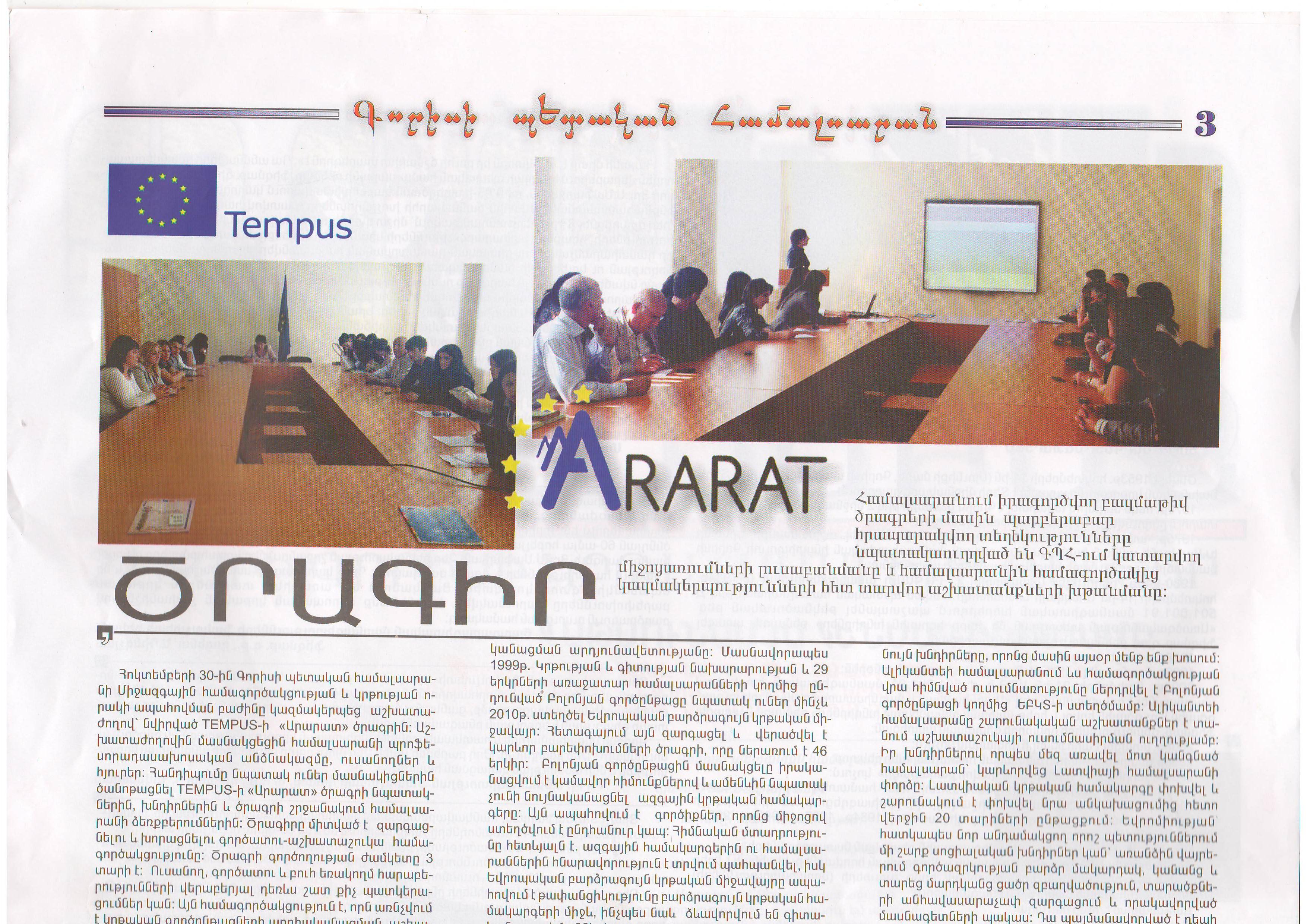ararat_Page_1