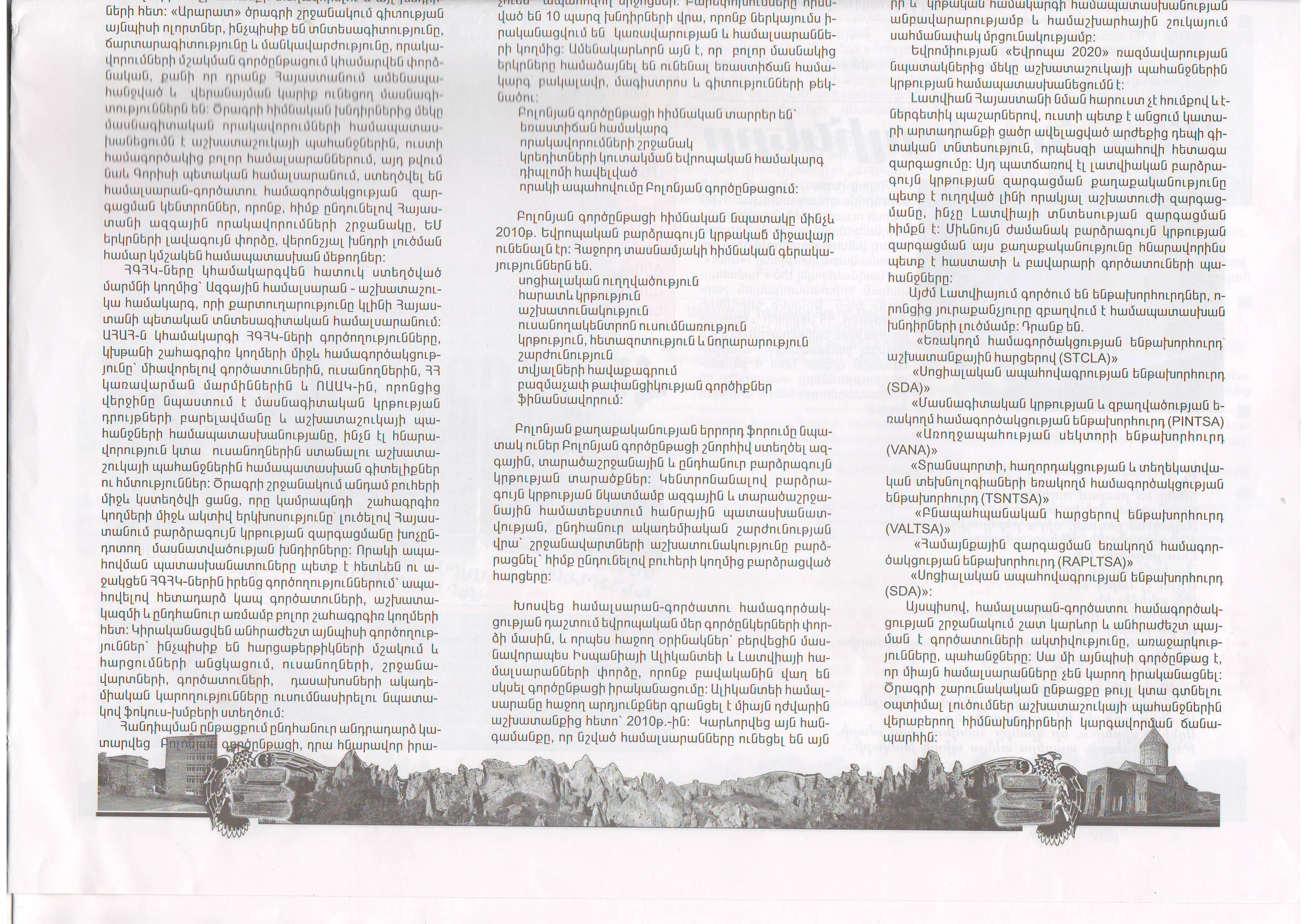 ararat_Page_2